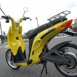 『ペダル付き電動スクーター Prozza miletto(プロッツァ ミレット)』の画像