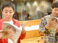 【日向坂46】さらば森田&東ブクロ、きょんこ写真集を見て『下は映さないで』wwwwwwwwww