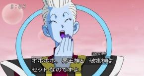 【ドラゴンボール超】第55話 感想 界王神と破壊神の知られざる設定