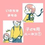 あしたはれるかな〜自閉症サニーちゃんとADHDママ日記〜