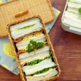 『ハムカツとハムチーズサンドのお弁当』の画像