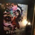 『REFLECTION -クリエイターの休日』に 行って来ました!