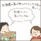 引っ越しました〜!