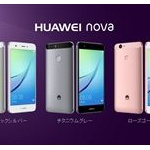 HUAWEIさん、業界初の「5G」基地局用チップを発表www
