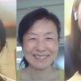 『鎌倉市市議議会議員「くりはらえりこ」さんにお話し聞かせてもらいました!』の画像