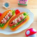 『りらっくまのホットドッグ』の画像