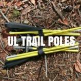 『ヘリテイジ ULトレイルポールがハイキングでも役に立つ。』の画像