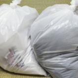 『恐怖のリサイクルショップ』の画像