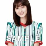 『タイトルと写真が消えてる・・・セブンネットのミスで乃木坂46 24thシングルの情報が漏れてしまう・・・』の画像
