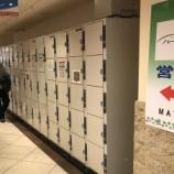 『【増設】浜松駅構内のインディアントミーの跡地はコインロッカーになった模様。エキナカのコインロッカーがより充実』の画像
