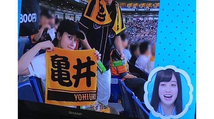 【 朗報 】橋本環奈さん、巨人・亀井善行のファンだった!