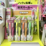 『【新発売】ノック式蛍光鉛筆』の画像