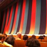 『(番外編)新橋演舞場で歌舞伎を観た帰りに見たおーんなじ色!』の画像
