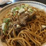 『昼飯』の画像