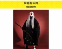 【朗報】鹿児島県のゆるキャラがどう見ても鬼滅の刃の登場人物wwwwwwwwwwwww