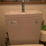 『兵庫県西宮市 トイレタンクのレバーを廻しても水でない』の画像
