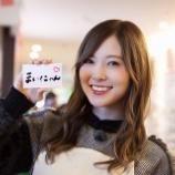 『【乃木坂46】白石麻衣『まいにゃん♡♡』可愛い・・・』の画像