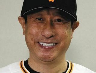 巨人・宮本コーチ「中4、5日ローテは私が提案して監督にOKを頂いた。私に責任がある」