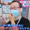 【話題】花澤香菜・父の店『おいなり食堂』TVで紹介され大反響