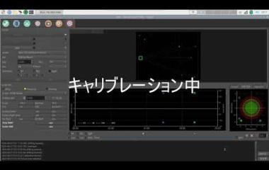 『stellarmate 操作画面をキャプチャ』の画像