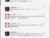 【元乃木坂46】斉藤優里、中学卒業時には既に100人斬り!?!!?