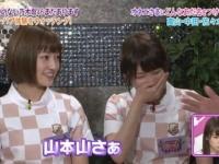 【朗報】ついに乃木坂46中田のデカ乳イジりが公式で解禁されるwwwww