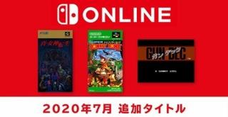 「スーファミ Nintendo Switch Online」、7月は『真・女神転生』『スーパードンキーコング』が追加!