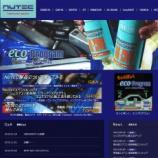 『NUTEC賞 @NCCR2014御堂筋イルミネーション』の画像