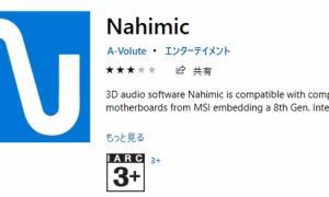 【Realtek HD Universal & Nahimic Drivers 6.0.8991.1】Nahimic自体が起動しない問題の解決