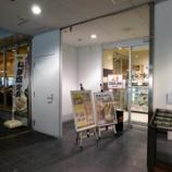 『ごはんどき 名古屋南店@名古屋市南区元塩町』の画像