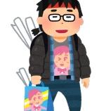 『【悲報】オタクさん、身だしなみや服装程度ではなんとかならないことが判明wwwwww』の画像