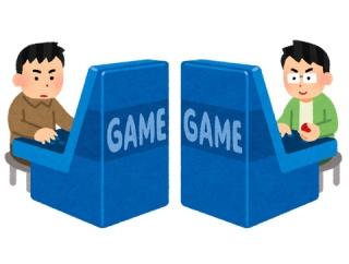 【悲報】『ゲーセン』コロナ禍で「ゲームオーバー」? 日本のゲームセンターが苦境