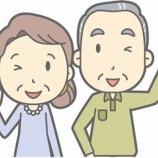 『【2月26日(月)】耳や聴力を守るためのTV特集「私の耳 遠くなってる?」が放送されました【NHKあさイチ】』の画像