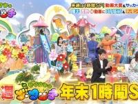 【日向坂46】『ライオンのグータッチ』次回予告に影ちゃんキタァ!!!!!