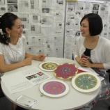 『「アート女子」に人気沸騰中!日本で初めて「ローズウィンドウ」講師のためのスクールを始めた内水さん!』の画像
