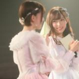 『【元NGT48】リークは本当だった!!山口真帆の所属事務所が『研音』に決定!!!!』の画像