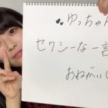 『【乃木坂46】岩本蓮加の『のぎおび⊿』最終視聴者数がこちら!!!』の画像