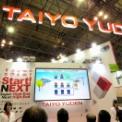 最先端IT・エレクトロニクス総合展シーテックジャパン2014 その71(太陽誘電)