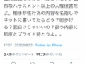 【悲報】武井壮 正論をかますwwwww