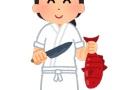 【画像】女性寿司職人のなでしこ寿司さん、とんでもないショーを開催 wwwww wwwww