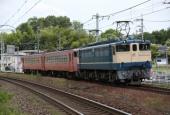 『2014/6/23運転 キハ48形2両配給輸送(山陽本線)』の画像
