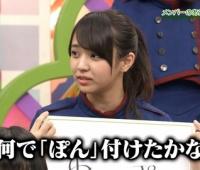 【欅坂46】ゆいぽん呼びは嫌だったんだなあ…