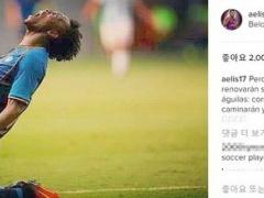 韓国に勝ったホンジュラス代表選手のインスタグラムに韓国語の批判が殺到!