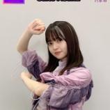 『乃木坂46公式TikTok『「Route 246」の楽曲を使ったチャレンジ動画』が公開キタ━━━━(゚∀゚)━━━━!!!』の画像