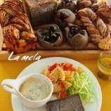 『上級 餡子食パン,黒ごま食パン 天然酵母 さつま芋パン,初回メニュー  』の画像