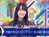 【欅坂46】新2期生の守屋麗奈が美しすぎる!!! ※画像あり
