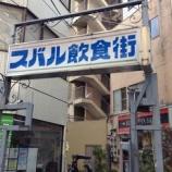 『ディープな商店街』の画像