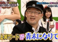 AKBINGO「48Gで最も可愛いのどこ?Kyun-1グランプリ後半戦」まとめ!