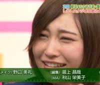 【欅坂46】次回けやかけは欅坂、昼ドラ愛憎劇!?志田と尾関が号泣!?