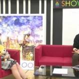 『【乃木坂46】『私、結構使い分けてます・・・』松村沙友理、SHOWROOM前田裕二社長との対談で語っていることがプロフェッショルすぎる・・・【動画あり】』の画像